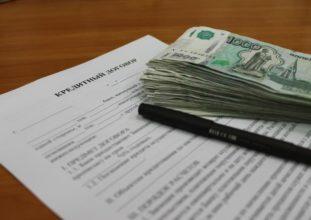 Решение против банка (страховка)