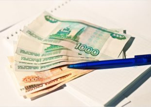 Решение против Совкомбанк взыскание страховки