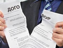 Как расторгнуть договор ренты