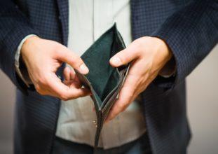 Дело о признании физического лица банкротом