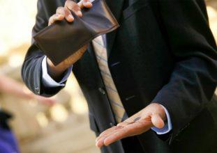 Дело о признании банкротом