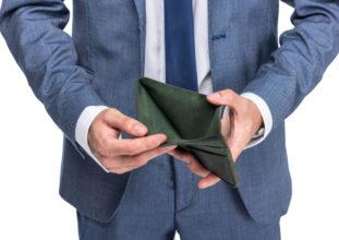 Списали долг 1 500 000 рублей