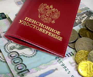 Насколько правомерно удерживать долги с пенсионных выплат российских граждан?